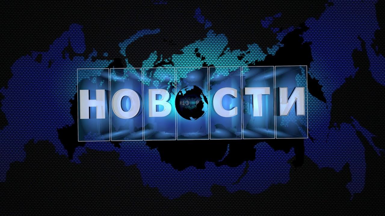 Alcohol 120 На Русском